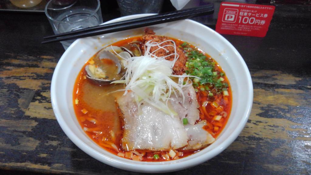旨辛味噌麺