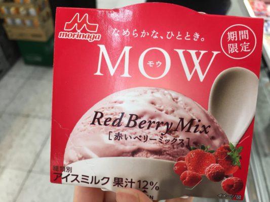 アイスミルク